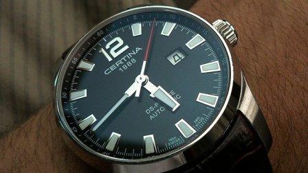 Certina Uhren - zuverlässig, präzise und innovativ Logo